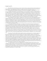 essay essay mba sample mba essays samples image resume template essay leadership essay sample leadership essay essay about leadership essay mba