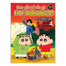 Shin - Cậu Bé Bút Chì Truyện Dài Tập 4: Kho Báu Vương Quốc Ụt Ịt Ebook  PDF/EPUB/PRC/MOBI