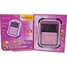 Joy toy <b>планшет русско</b> английский 32 функции розовый 7176