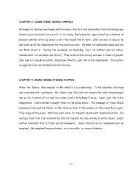 story resume me story resume anecdote essays essay about love history cover story resume