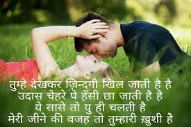 40 Cute Love Quotes With Images In Hindi English For Whatsapp Delectable Love Photo Download