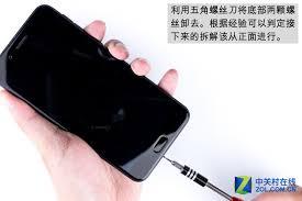 Yota YotaPhone 3 Teardown - MyFixGuide.com
