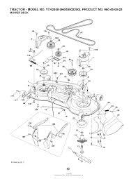Husqvarna yth2348 96045002200 2010 02 parts diagram for mower rh jackssmallengines