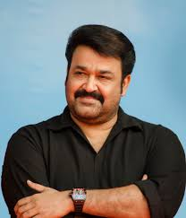 At First Light Movie Wikipedia Mohanlal Filmography Wikipedia