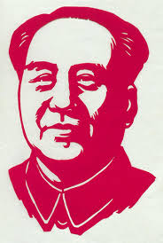 mao zedong essay essay on breast cancer a revolution is not a dinner party or writing an essay or painting a picture mao tse tung was the principal chinese marxist theorist
