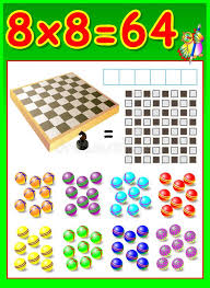 Educational Page For Children With Multiplication Table. Stock ...