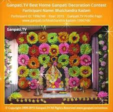 bhalchandra kadam ganpati tv