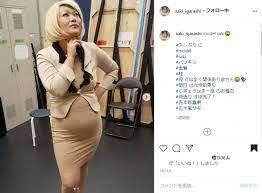 吉本 新 喜劇 五十嵐 サキ インスタ