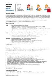 Gallery Of Sale Assistant Resume