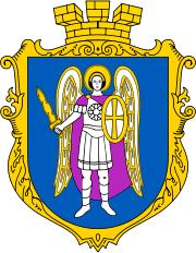 Заказать диссертацию в Киеве диссертации на заказ в Украине  Заказать диссертацию