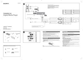 sony dsx s100 manual del usuario páginas 2