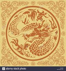 Dragon Pattern Unique Yellow Chinese Dragon Pattern Stock Vector Art Illustration