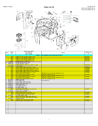 wiring diagram for dell power supply free download dell power computer power supply circuit diagram pdf at Dell Power Supply Wiring Diagram Free Download