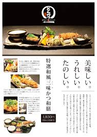 春夏ディナーメニューデザイン01 Abc食の宣伝主に飲食店ポスターほか