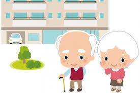 ment choisir entre maison de retraite publique et maison de retraite privée