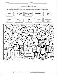 Math Worksheets Multiplication Coloring Escueladeasociacionescom