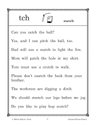 Digraph Tch Worksheets - digraph ch and tch worksheets with ...
