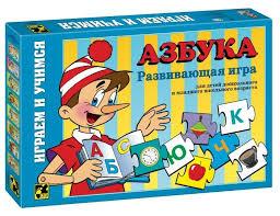 <b>Настольная игра Step puzzle</b> Играем и учимся Азбука — купить ...