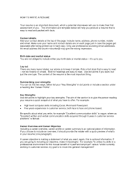 Sample Customer Service Resume And Cover Letter New How To Write A ...