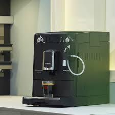 <b>Кофемашина Nivona CafeRomatica</b> NICR <b>520</b> от Nivona (арт ...