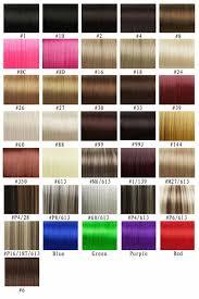 Fashion Color Ice Blonde Hair Silky Straight Clip On Hair