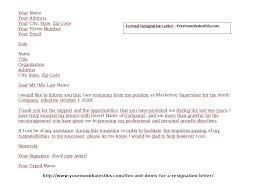 Resignation Letter Samples - Download PDF, DOC Format