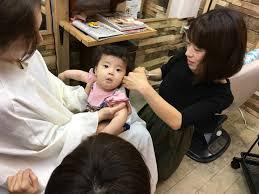 ヘアカット赤ちゃん筆入浴プライスレス 奈良 縮毛矯正