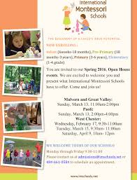 open house events spring 2016 international montessori schools microsoft word open house flyer spring 2016 docx