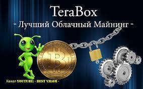 https://terabox.me/?affiliate=barbus