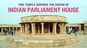 Indian Parliament Design This Temple Inspired The Design Of Indian Parliament House
