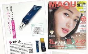 Image result for モイスポイント images