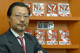 「浅井 日本国破産」の画像検索結果