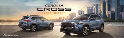 Corolla Cross A NEW JOURNEY | โชว์รูมโตโยต้า กรุงไทย