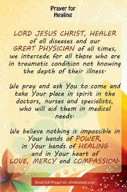 Prayer Healing Of Brain Tumor Prayers For Whatever Need