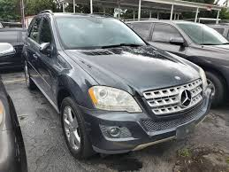 Just purchased a 2010 e350 4matic how many quarts of oil should it take for an oil change.also considering a your owner's manual provides the oil capacity for the various motors. 2010 Mercedes Benz M Class For Sale In Miami Fl Cargurus
