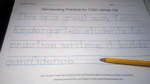 Handwriting Worksheets Maker Amazing Handwriting Worksheets Writing Alistairtheoptimist Free