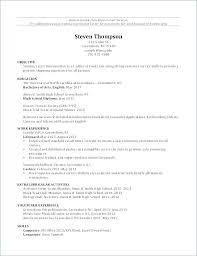 How To Write A Resume For College Awesome 839 How To Write A High School Resume Application Resume Template Sample