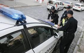 Руки на руль правительство усиливает полномочия полиции для  Руки на руль правительство усиливает полномочия полиции для борьбы с еврономерами Новое Время