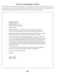 Email Introducing Yourself Best Ideas Of Cover Letter Introduction