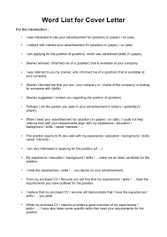 cover letter power words this is awesome for anyone who is currently writing a cover