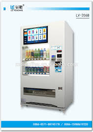 Used Drink Vending Machines Beauteous Japan New And Used Canbottle Drink Vending Machine For Hot Selling