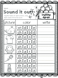 Printable worksheets for teaching students to read and write basic words that begin with the letters br, cr, dr, fr, gr, pr, and tr. Grade Phonics Worksheets School Activities 1 Free Printable Fun Math Homework Games 1st Sumnermuseumdc Org