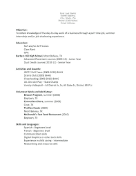 College Student Part Time Job Resume Objective For Teenagers First