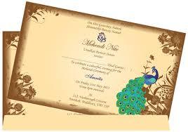 buy muslim wedding cards mwc peacock online madhurash cards Wedding Cards Online Sri Lanka muslim wedding invitations mwc peacock wedding cards sri lanka