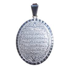oval sterling silver shiny legible ayatul kursi diamond cut edge pendant