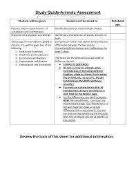 Study Guide Animal Assessment