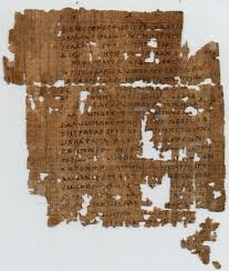 Designated Wiki File Papyrus 1 Recto Jpg Wikimedia Commons