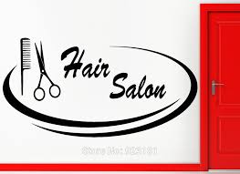Small Picture Hair Salon Wall Art Home Design Jobs Salon Wall Art Lata Kentucky