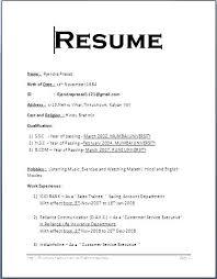 Resume For High School Student First Job Sample Simple Resume Sample