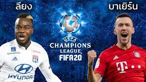 FIFA 20 | โอลิมปิก ลียง VS บาเยิร์น มิวนิค | UCL รอบ 4 ทีม OMG !! มันส์ๆ  นัดเดียวรู้เรื่อง - YouTube